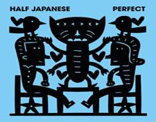 AR-HalfJapanesePerfectCover225.jpg