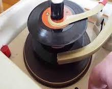 AR-Record-Player-Regular-Format.jpg