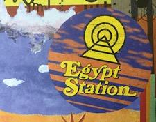 AR-McCartneyEgyptStationVinylCoverArt225.JPG