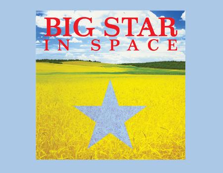 https://audiophilereview.com/images/AR-BigStarInASpacecover450.jpg
