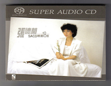 http://audiophilereview.com/images/sacd%20title.jpg